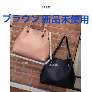 トートバッグ【ブラウン】大きめ 大容量 バッグ シンプルバッグ レディースバッグ