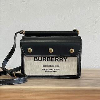 BURBERRY - Burberry バーバリー ショルダーバッグ ミニ ホースフェリープリント