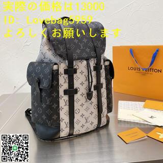 ルイヴィトン(LOUIS VUITTON)の LOUIS VUITTON【ルイヴィトン】 LV  バッグパック13000(バッグパック/リュック)
