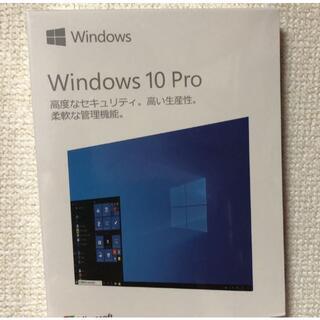 マイクロソフト(Microsoft)のWindows10 Pro USBタイプ パッケージ版(PC周辺機器)