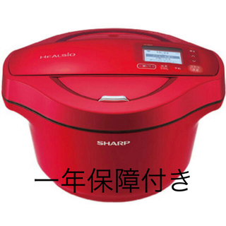 シャープ(SHARP)の新品 シャープ KN-HW24F-R HEALSIO ヘルシオ ホットクック(調理機器)