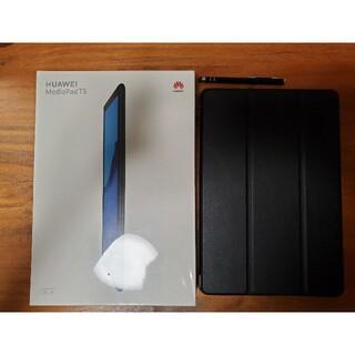 HUAWEI - 【ほぼ未使用】メディアパッドT5 32GB