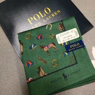 POLO RALPH LAUREN - 新品 未使用 ポロラルフローレン ガーゼハンカチ グリーン