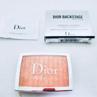 Dior - 未使用品 DIOR コーラル004