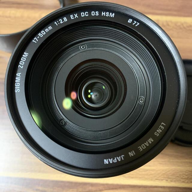 SIGMA(シグマ)のSIGMA 17-50F2.8EX DC OS HSM/C Canon用 スマホ/家電/カメラのカメラ(レンズ(ズーム))の商品写真