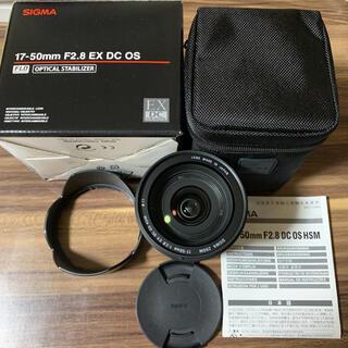 SIGMA - SIGMA 17-50F2.8EX DC OS HSM/C Canon用