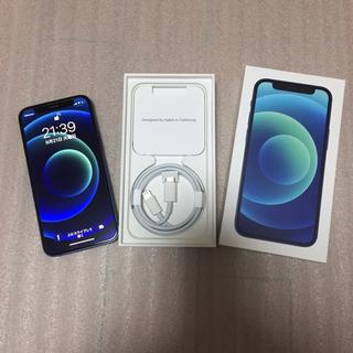 iPhone - 超美品 SIMフリー iPhone12mini 本体 128GB ブルー
