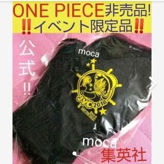 集英社 - ONE PIECE 非売品 公式 集英社 special グローブ