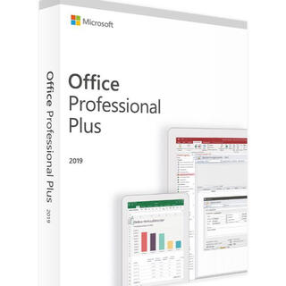 Microsoft - Microsoft Office2019 Professional plus