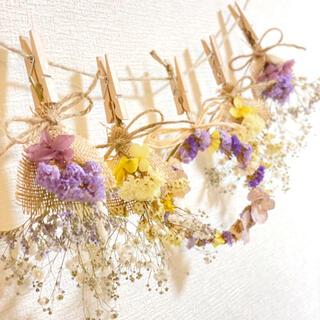 ドライフラワー スワッグ ガーランド ハロウィン スターチス 紫陽花 かすみ草