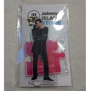Johnny's - 目黒蓮アクリルスタンド アクスタ 第1弾 Snow Man
