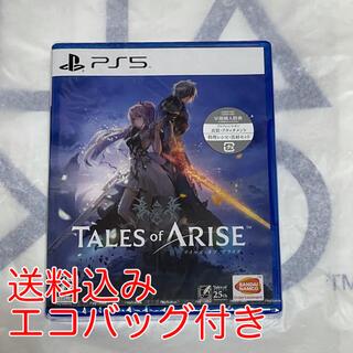 プレイステーション(PlayStation)のPS5 テイルズオブアライズ 早期購入特典付き(家庭用ゲームソフト)