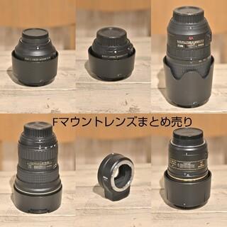 Nikon - Nikon Fマウントレンズ 5本 FTZ まとめ売り