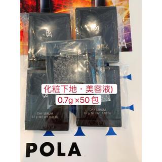 ポーラ(POLA)のB.A デイセラムM シルキーグロー(化粧下地・美容液) 0.7g ×50包(化粧下地)