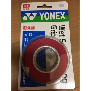 YONEX - テニス バドミントン グリップテープ
