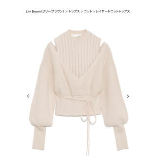 Lily Brown - Lily Brown レイヤードニットトップス snidel