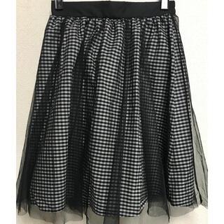 アルシーヴ(archives)のアルシーヴのギンガムチェックスカート(ひざ丈スカート)