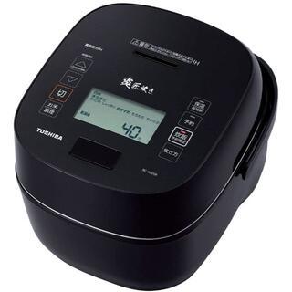 〓新品〓東芝〓真空圧力IHジャー炊飯器〓5.5合炊き〓RC-10VSR-K〓