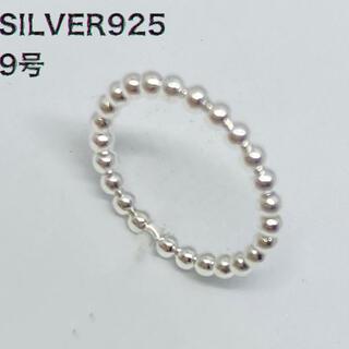 スターリングシルバー Silver925 重ねリング 銀 指輪 ボールチェーン