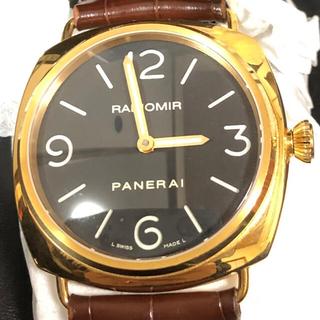 PANERAI - 【中古品】パネライ ラジオミール ベース PAM00231  K18PG