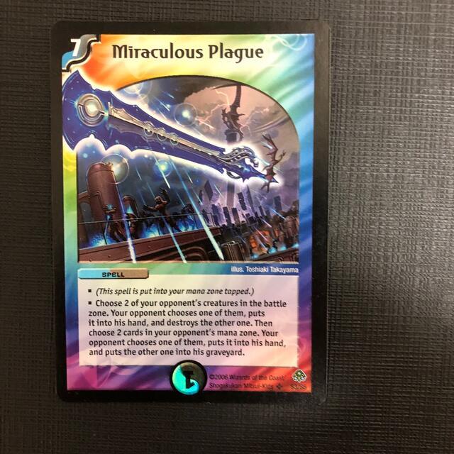 デュエマ エターナルソード 海外版 エンタメ/ホビーのトレーディングカード(シングルカード)の商品写真