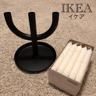 IKEA - IKEA イケア キャンドルホルダー キャンドル20本セット