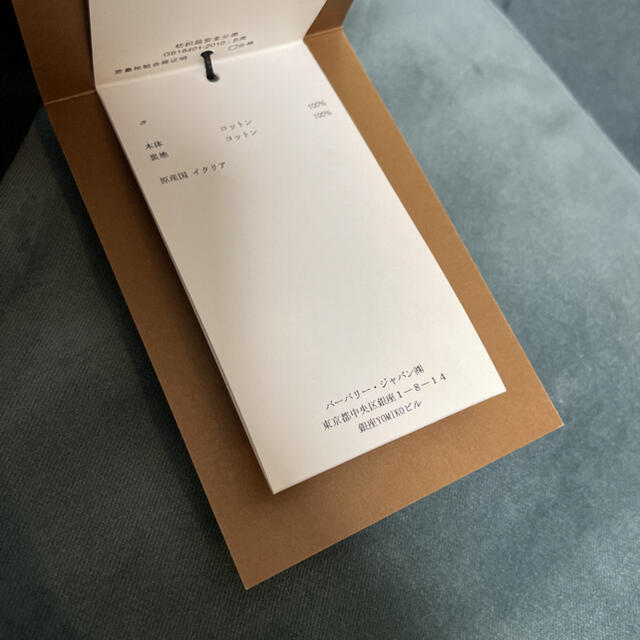 BURBERRY(バーバリー)の新品☆バーバリーBURBERRYキャップ 立体刺繍ブラック メンズの帽子(キャップ)の商品写真