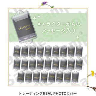 Real Photo カバー