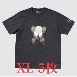 UNIQLO - 5枚 KAWS UNIQLO コラボ Tシャツ XL カウズ ユニクロ