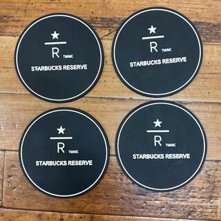 スターバックスコーヒー(Starbucks Coffee)の‼️ご好評につき再販‼️海外限定 STARBUCKS RESERVE 4枚セット(テーブル用品)