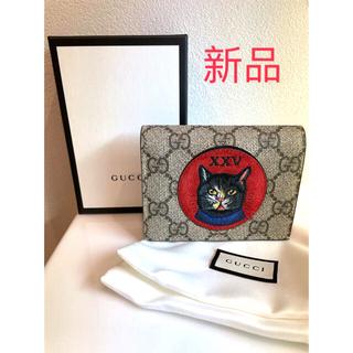 Gucci - 新品・未使用 GUCCI ミスティックキャット 折り財布
