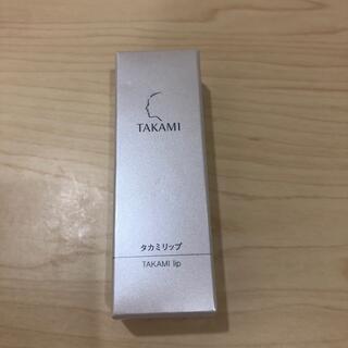 TAKAMI - タカミリップ