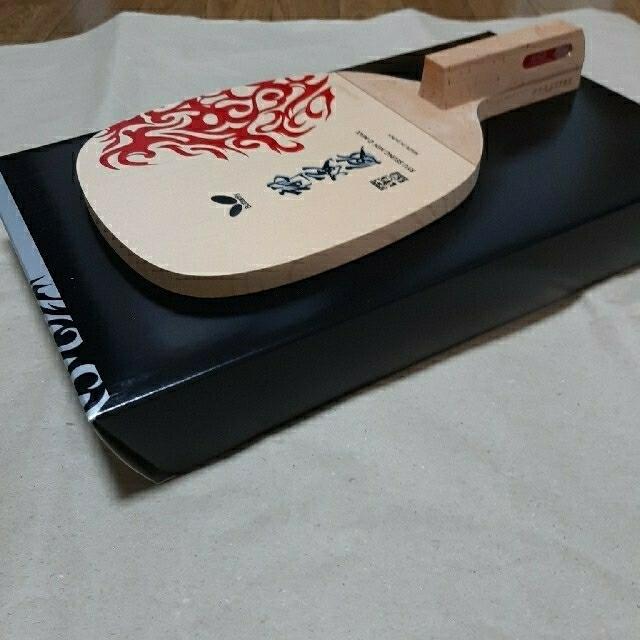 BUTTERFLY(バタフライ)の新品未使用 柳承敏G-MAX 卓球 ラケット  スポーツ/アウトドアのスポーツ/アウトドア その他(卓球)の商品写真