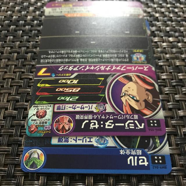 ドラゴンボール(ドラゴンボール)のスーパードラゴンボールヒーローズ  孫悟空  3枚セット エンタメ/ホビーのトレーディングカード(シングルカード)の商品写真