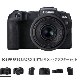 Canon - キヤノンEOS RP RF35 MACRO IS STMマウントアダプターキット