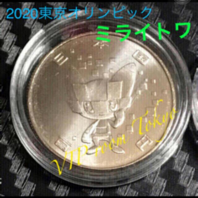 2020 オリンピック 記念貨幣ミライトワ•ソメイティ 各2枚 エンタメ/ホビーのおもちゃ/ぬいぐるみ(キャラクターグッズ)の商品写真