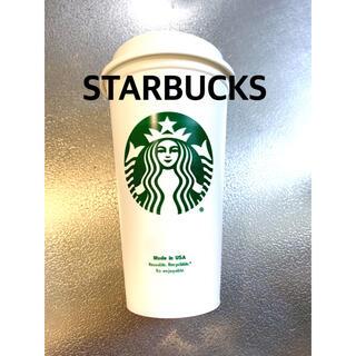 Starbucks Coffee - 【美品】スターバックス タンブラー リユーザブルカップ
