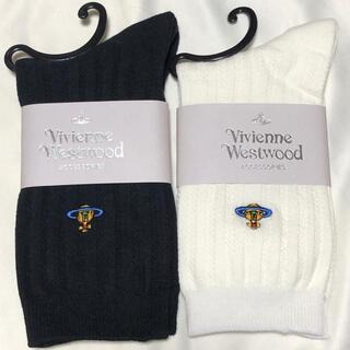 Vivienne Westwood - vivienne westwood ヴィヴィアンウエストウッド  ソックス 靴下