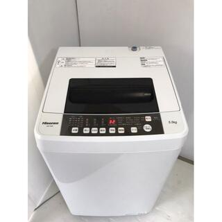 ハイセンス★全自動電気洗濯機②★HW-T55C★【送料0円(地域限定)】