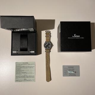 SINN - Sinn 856 UTC 腕時計