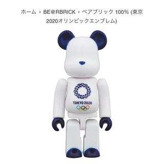 メディコムトイ(MEDICOM TOY)のBE@RBRICK ベアブリック 100% 東京2020オリンピックエンブレム(その他)