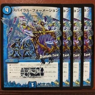 デュエルマスターズ(デュエルマスターズ)のFst510セット割引 スパイラルフォーメーション(シングルカード)