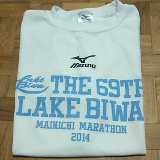 びわ湖毎日マラソン シャツ(ランニング/ジョギング)