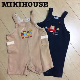 mikihouse - 70 プッチー オーバーオール  ミキハウス ファースト 双子 年子 男の子