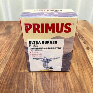 プリムス(PRIMUS)のイワタニプリムス P-153 ウルトラバーナー ☆新品未開封(ストーブ/コンロ)