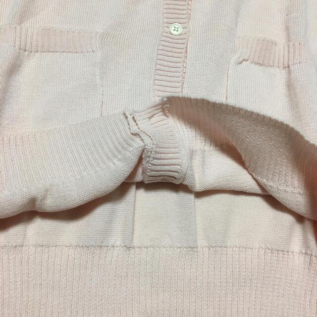 SM2(サマンサモスモス)の未使用 タグ付き SM2 サマンサモスモス カーディガン ピンク 長袖 ニット レディースのトップス(カーディガン)の商品写真