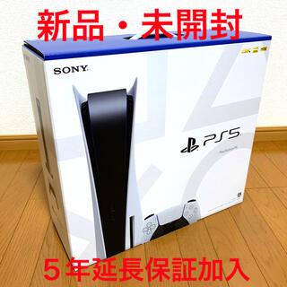 プレイステーション(PlayStation)の【未開封】 PlayStation5 本体 CFI-1000A01 5年延長保証(家庭用ゲーム機本体)