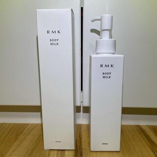 RMK - 未使用新品 RMK ボディミルク<LC> 定価約4000円 送料込み