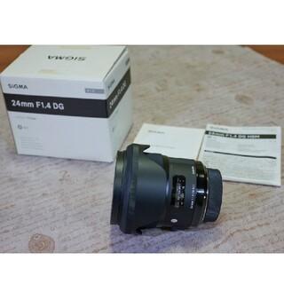 SIGMA - 美品 送料無料 SIGMA 広角レンズ Art 24mm F1.4 DG HSM