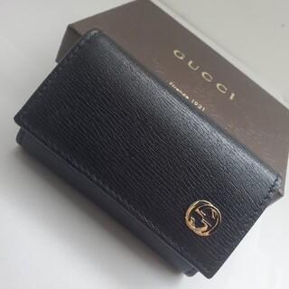 Gucci - GUCCI キーケース 未使用